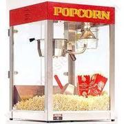 Popcorn Machine 70 Servings Included