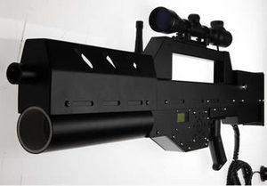 Mobile Laser Tag Sniper Rifle