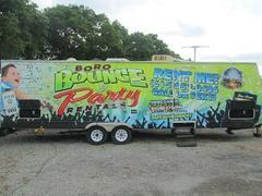 Boro Bounce Video Game Truck (servicing all mid TN)