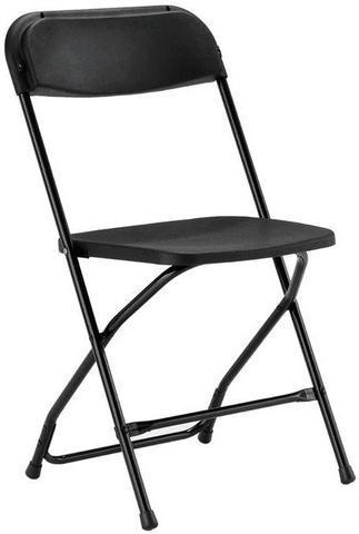 Premium Black Folding Chairs