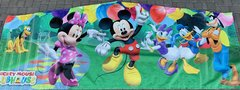 Mickey Mouse Clubhouse Banner