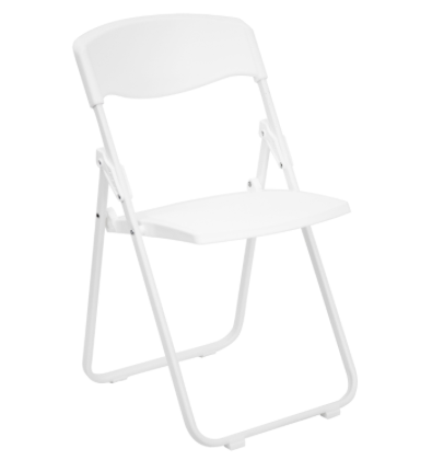 PICKUP ONLY: White Folding Chair