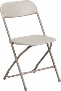 004 New Beige folding chairs