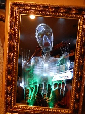 Haunted animated Magic Mirror