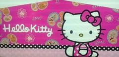 Banner - Hello Kitty