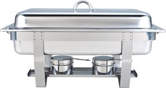 Chafing Dish - 8 Quart Rectangle