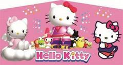 Hi Kitty Banner