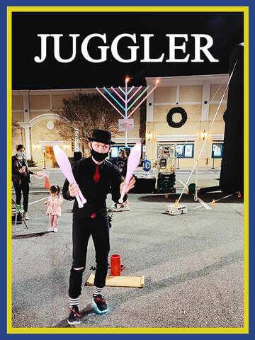 Juggler Entertainment