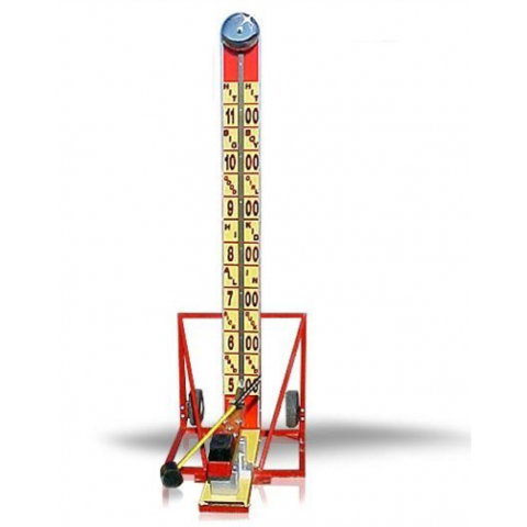 NEW Hi Striker Carnival Game Rental - Ring the High Stiker Bell
