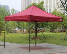 Pop Up Canopy - Burgundy
