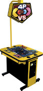 Pac-Man Battle Royale Cabinet