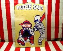 008 Pitch Out Carnival Game