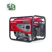 Honda Generator 2500 (Generators are only offered to Public Events we Supervise)