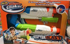 Water Gun Package x6 Super Soaker
