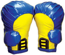 Boxing Gloves Rental