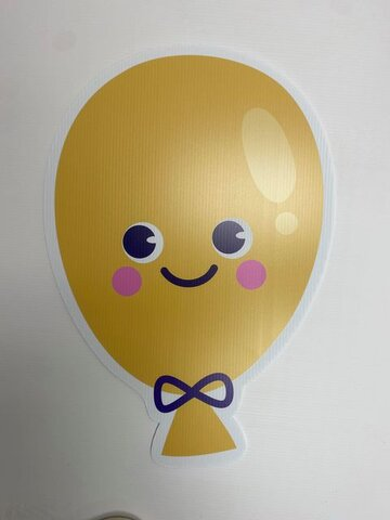 Little Smiles Balloon